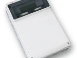 razvodna-kutija-m-box-13e-506x330x150-za-13-modula-16-32a