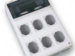razvodna-kutija-m-box-13s-506x330x150-za-13-modula-i-6-perforacija-16-32a
