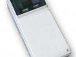 razvodna-kutija-m-box-8e-506x230x150-za-8-modula-1632a